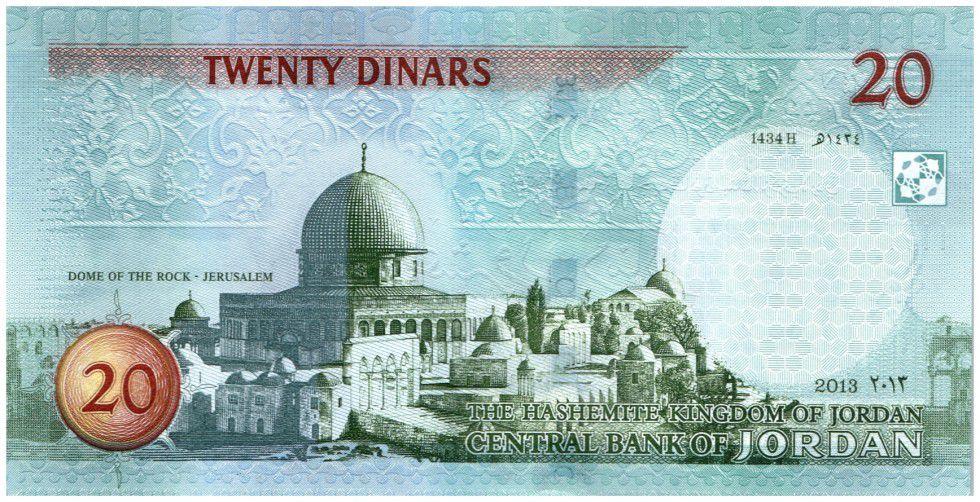 Jordanie 20 Dinars, Roi Hussein - Jerusalem