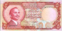 Jordanie 5 Dinars Roi Hussein - Petra - 19(75-92)
