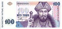 Kazakhstan 100 Tengé,  Abylai Khan - 1993 P.13 a