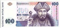 Kazakhstan 100 Tengé,  Abylai Khan - 1993 P.13 a Série AA