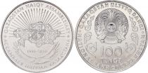 Kazakhstan 100 Tenge 25 years of Assembly of the People - 2020 - AU