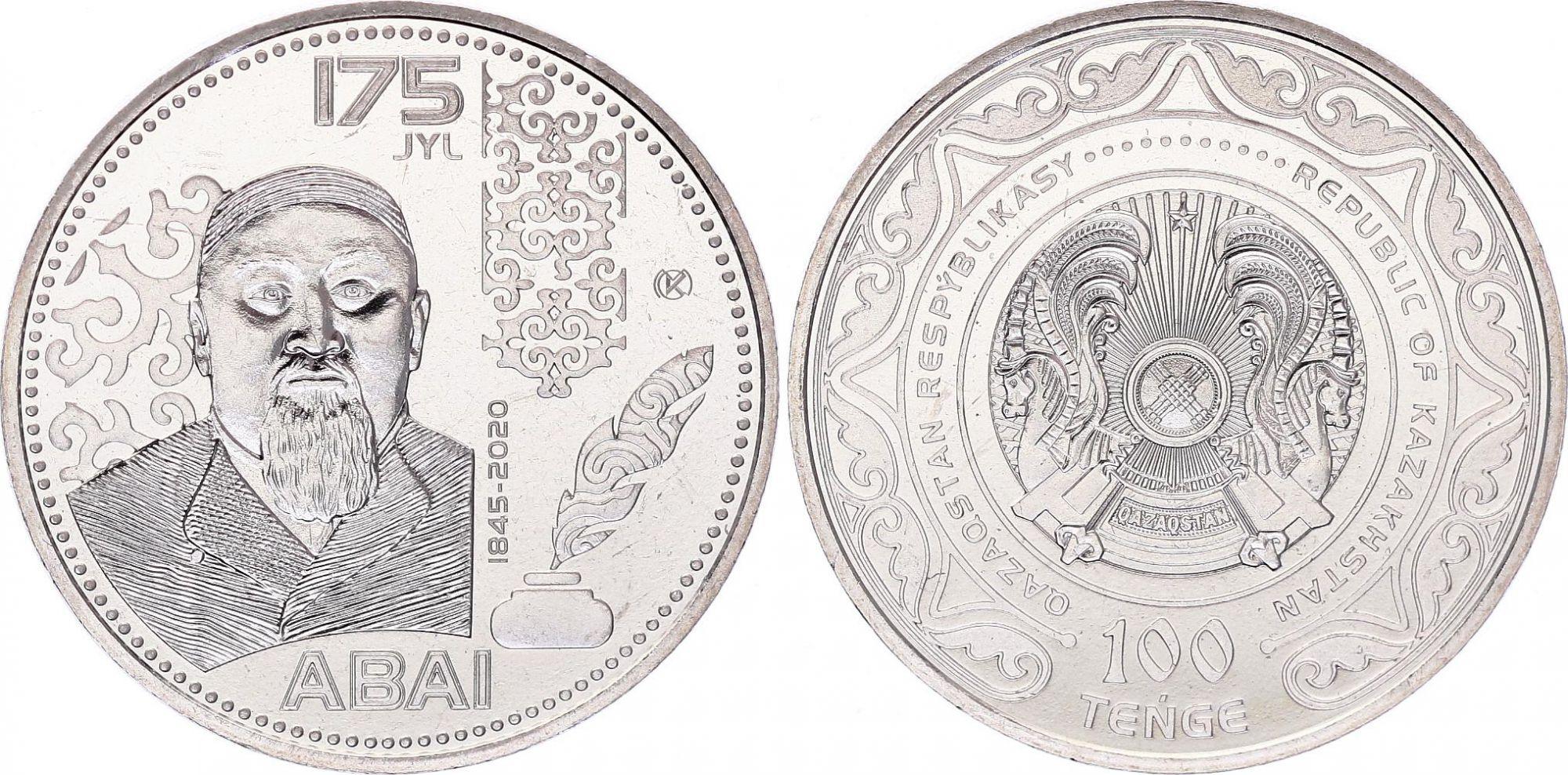 Kazakhstan 100 Tenge Abai Kunanbayev - 2020 - AU