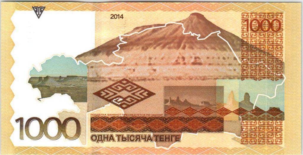 Kazakhstan 1000 Tengé Statue, colombes - Montagne - 2014 (2016)