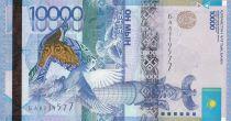 Kazakhstan 10000 Tengé,  Monument et colombes - 2012 (2014) Hybride