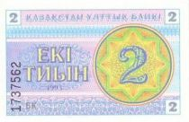 Kazakhstan 2 Tyin Blue and pink