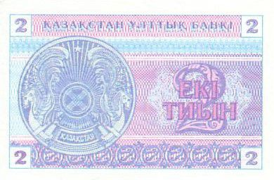 Kazakhstan 2 Tyin Blue and pink