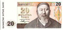 Kazakhstan 20 Tengé,  Abai Kunanbrev - 1993  P.11