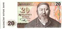 Kazakhstan 20 Tengé,  Abai Kunanbrev - 1993  P.11 Série AA