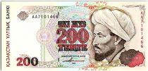 Kazakhstan 200 Tengé, Al Farabi -1993  P.14 Série AA