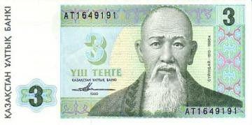 Kazakhstan 3 Tengé Suinbai - Montagne - 1993