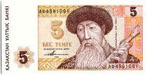 Kazakhstan 5 Tengé,  Abai Kurmangazy - 1993  P.9