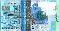 Kazakhstan 500 Tengé Main, monuments - Carte - 2015