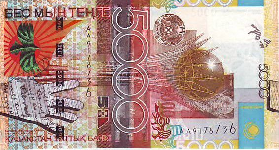 Kazakhstan 5000 Tengé Main, Tour - Carte - 2006