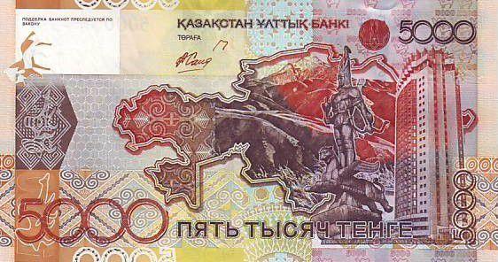 Kazakhstan 5000 Tengé Main, Tour - Carte