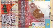 Kazakhstan 5000 Tengé Main, Tour - Carte - 2006