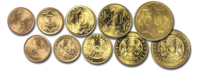 Kazakhstan KAZ.001 - 1993
