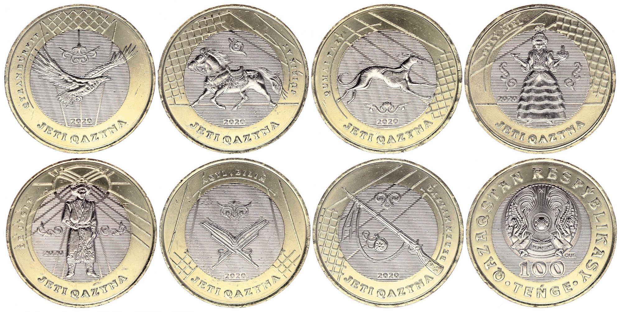 Kazakhstan Série 7 monnaies 2020 - 7 x 100 Tenge Trésor des Steps - Bimetal