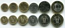 Kazakhstan Set 6 coins 2019 - AU