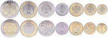 Kazakhstan Set of 7 coins 2020 - 1 to 200 Tenge