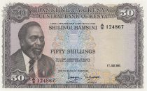 Kenia 50 Shillings M. J. Kenyatta, Cotton picking - 1971