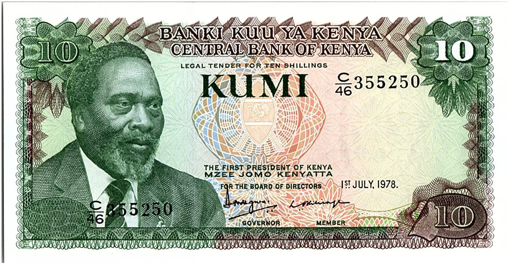 Kenya 10 Shillings - Mzee Jomo Kenyatta - Vaches -1978