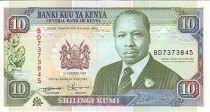 Kenya 10 Shillings Prés. D. Toroitich Arap Moi