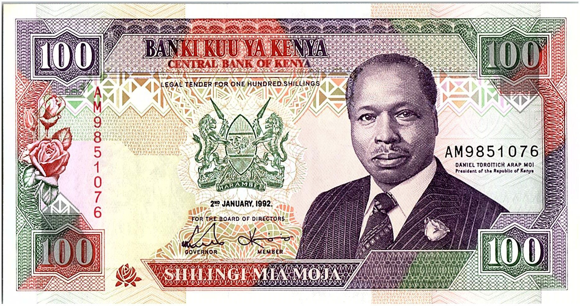 Kenya 100 Shillings  - Daniel Toroitich Arap Moi -1992