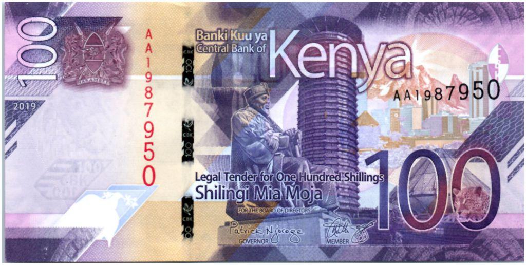 KENYA 500 SHILLINGS 2019 P-NEW UNC