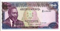 Kenya 100 Shillings 1978 - Mzee Jomo Kenyatta - Statue