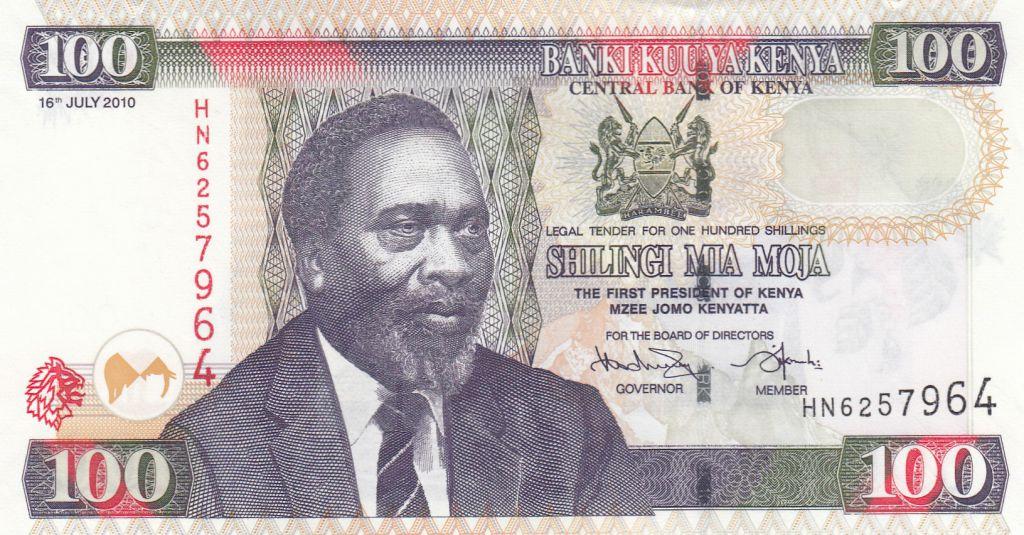 Kenya 100 Shillings M. J. Kenyatta - Statue, Building - 2010