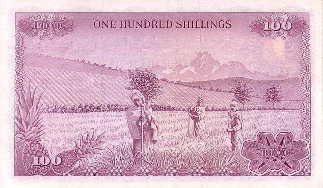 Kenya 100 Shillings Mzee Jomo Kenyatta - 1969