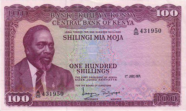 Kenya 100 Shillings Mzee Jomo Kenyatta - 1971