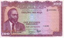 Kenya 100 Shillings Mzee Jomo Kenyatta - Champs 1969