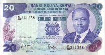 Kenya 20 Shillings Prés. D. Toroitich Arap Moi - Femmes lisant
