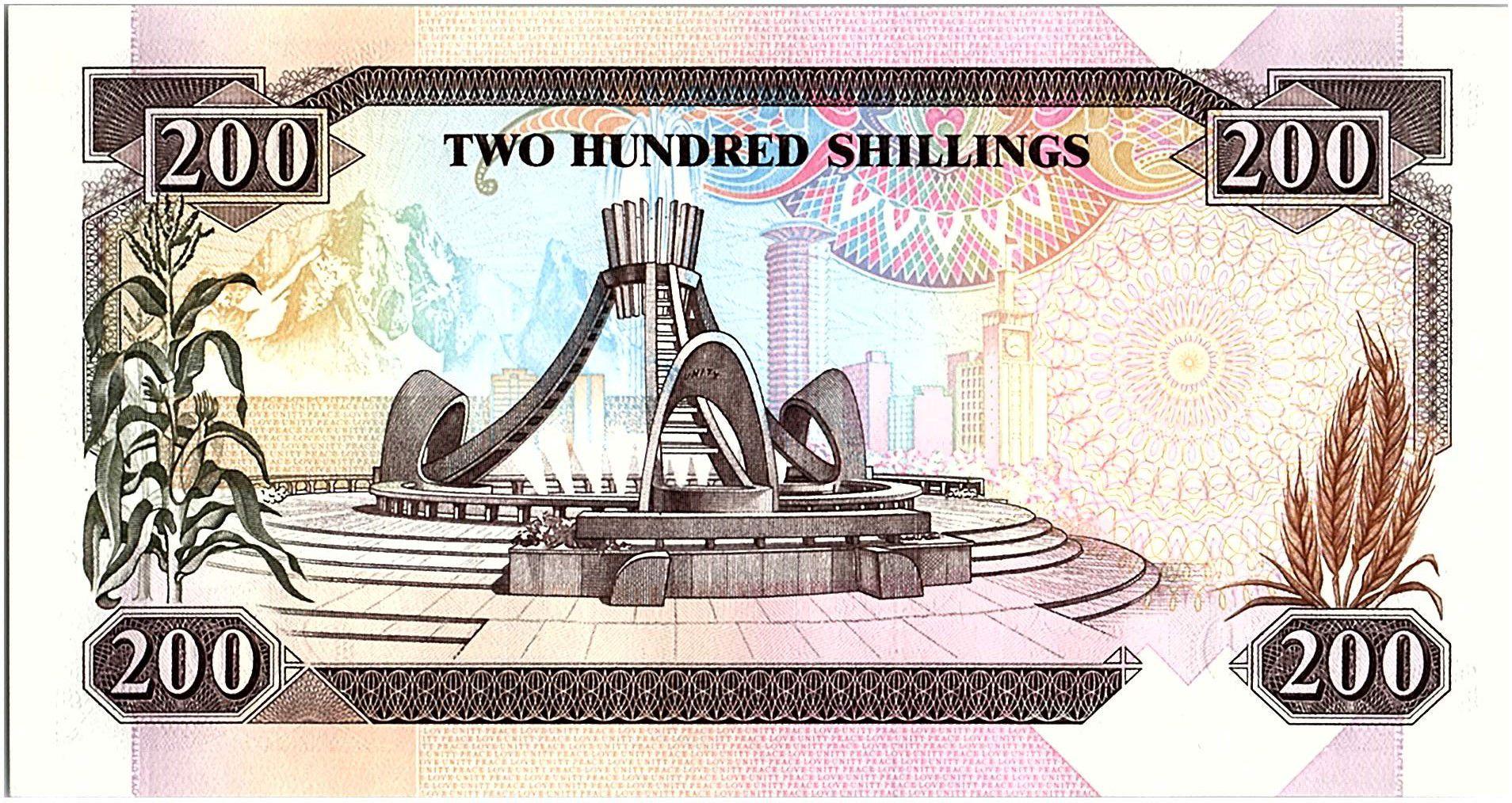 Kenya 200 Shillings  - Daniel Toroitich Arap Moi -1990