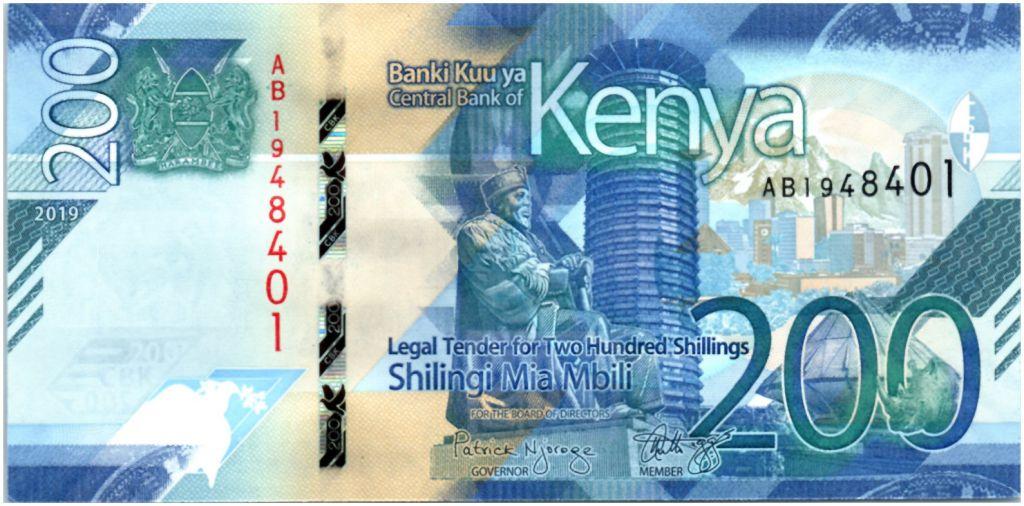 Kenya 200 Shillings - Education - 2019 - UNC