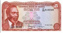 Kenya 5 Shillings  - Mzee Jomo Kenyatta - Ceuillette du café - 1978
