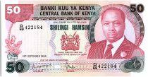Kenya 50 Shillings  - Daniel Toroitich Arap Moi -1986