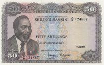 Kenya 50 Shillings M. J. Kenyatta, Cotton picking - 1971