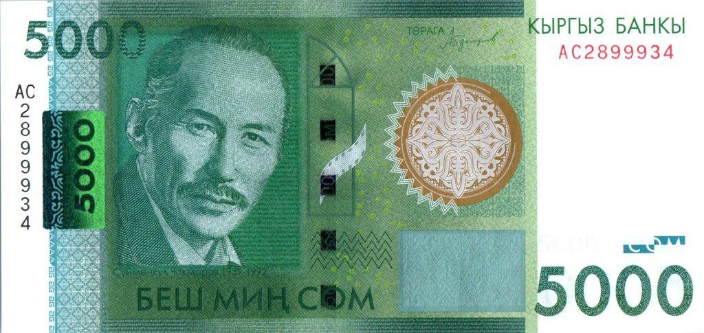 Kirghizstan 5000 Som - Suimenkul Chokmorov - 2016 (2018)