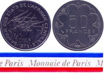 Kongo 50 Francs - 1976 - Test strike