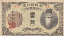 Korea 1 Yen Man w/beard - ND (1945) Serial 2