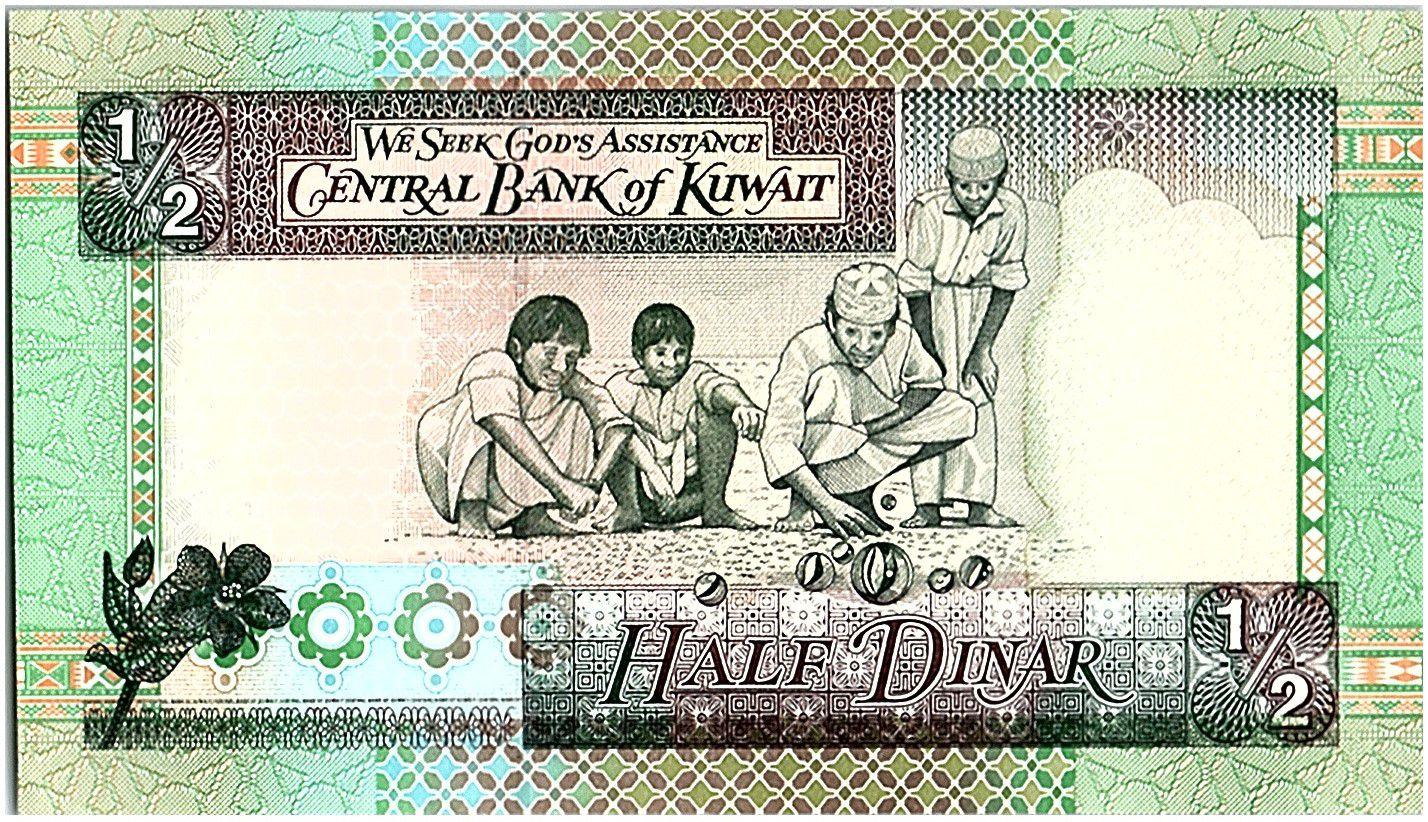 Koweit 1/2 Dinar - Armoiries - Enfants - 1994  P.24 a