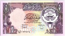 Koweit 1/2 Dinar - Armoiries - Port - 1980 -  P.12 d