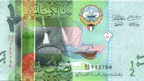 Koweit 1/2 Dinar - Navire - Tortues et poissons - 2014 - Sign. 15
