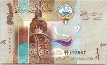 Koweit 1/4 Dinar, Porte - Monument - 2014