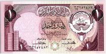 Koweit 1 Dinar - Armoiries - Forteresse - 19(80-91)  P.13 a