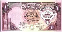 Koweit 1 Dinar - Armoiries - Forteresse - 19(80-91)  P.13 d