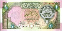 Koweit 1 Dinar - Armoiries - Forteresse - 1992  P.19