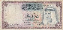 Koweit 1 Dinar, Cheik Abdullah - Port - ND 1968